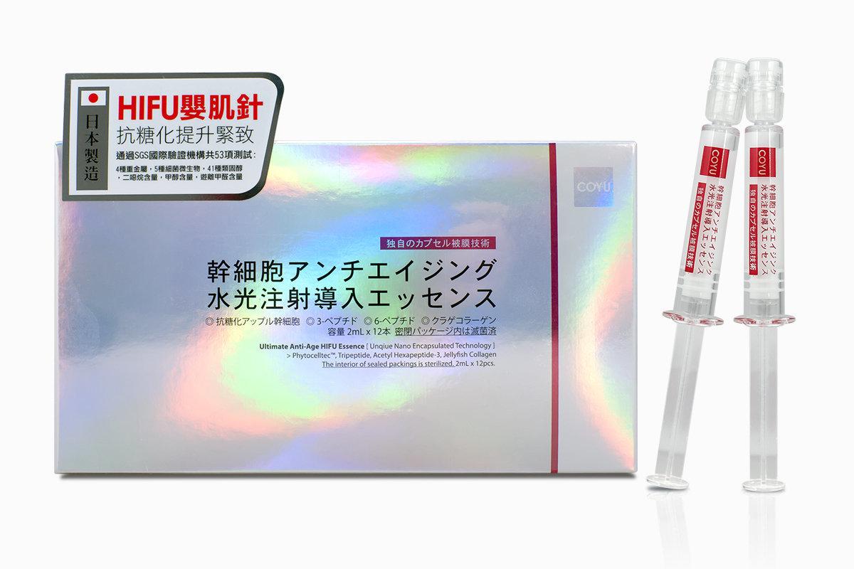 【抗初老】涂抹式幹細胞抗衰老水光針(HIFU嬰肌針)12支