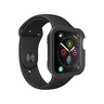Case for Apple Watch 44mm - Black