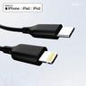 USB-C to Lightning 快充數據線 1M - MFi 認證 - 黑