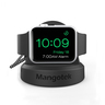 Mangotek Apple Watch 2 合 1 獨特設計專用充電支架 - MFi 認證 - 黑