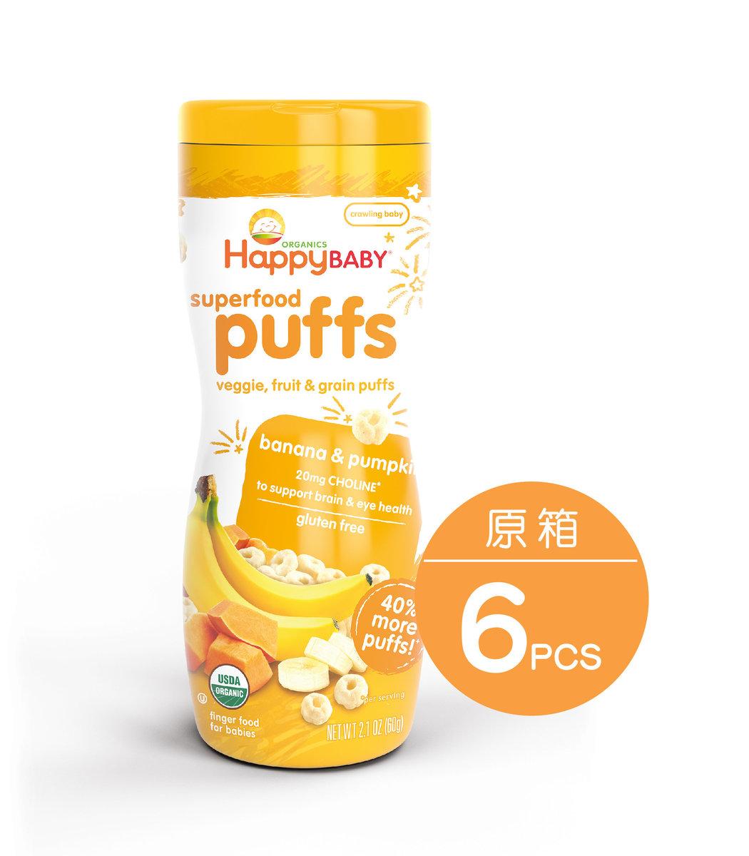原箱美國HB有機泡芙: 香蕉+南瓜