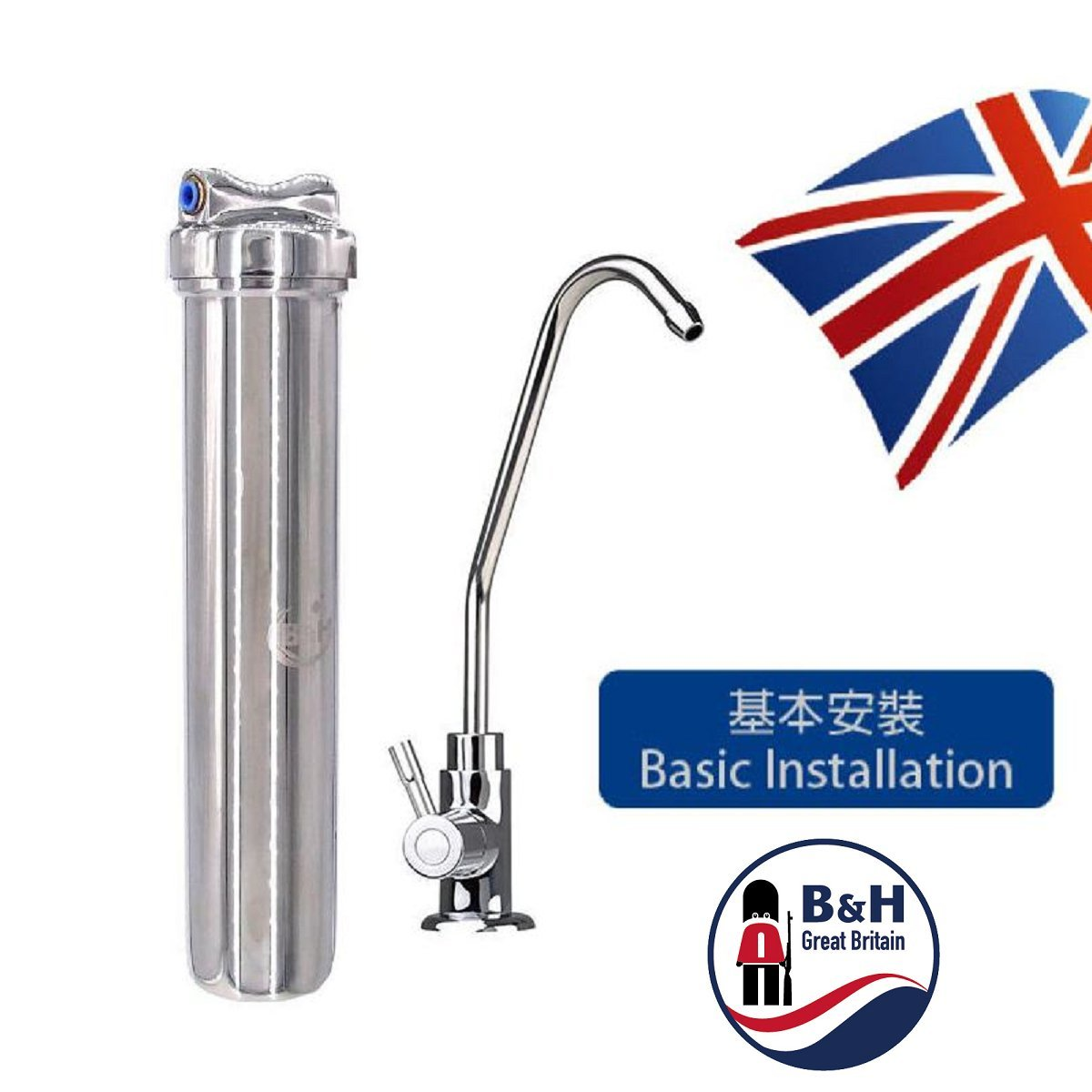 Coldstream Stainless Steel Ceramic Filtration System with Installation (Undercounter)