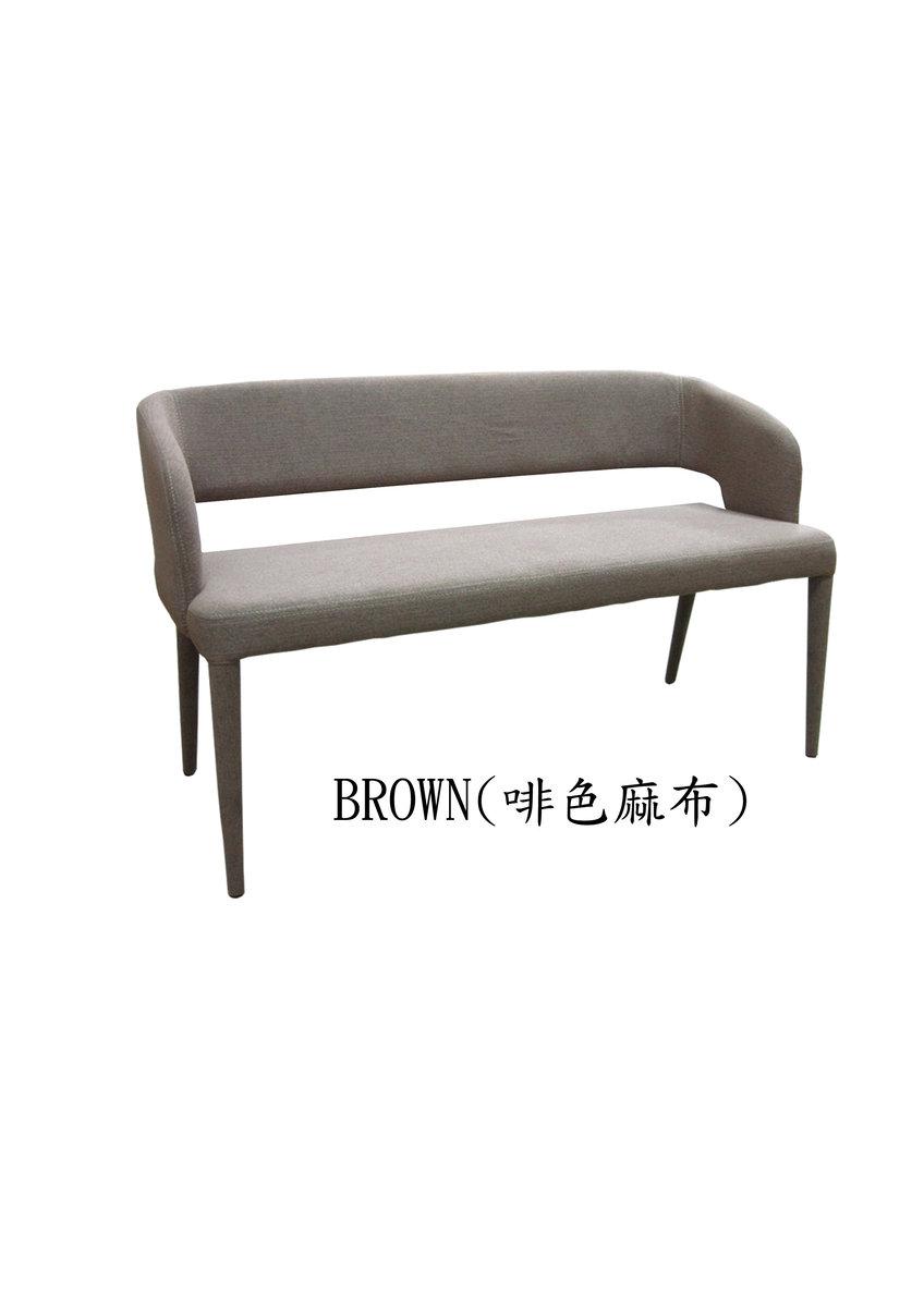 Fashion Chair