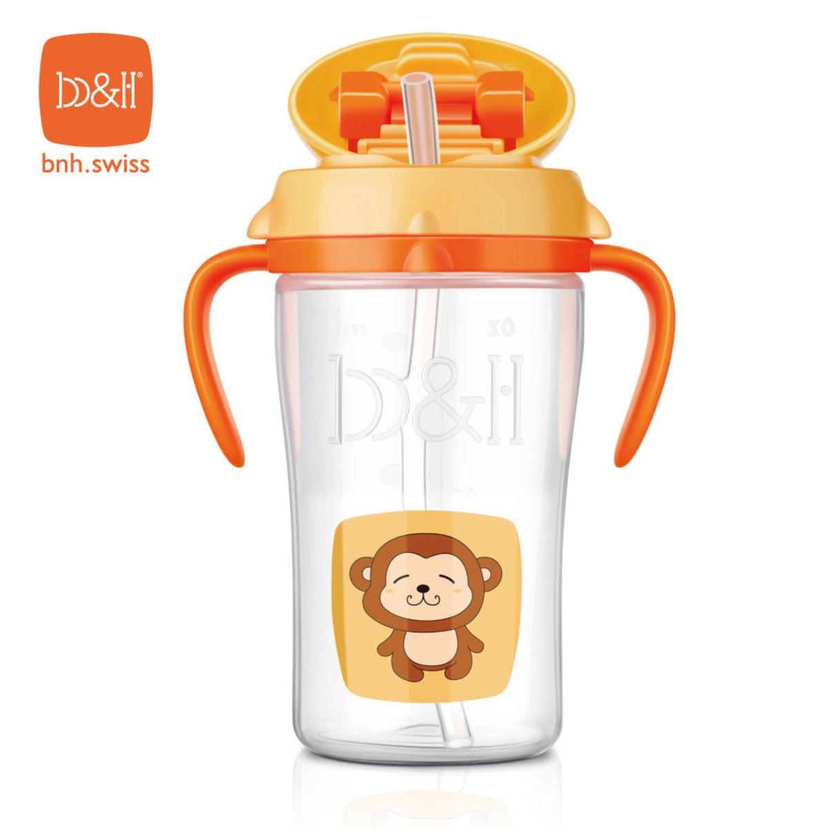 b&h (Swiss) Training Cup 300ml (Monkey)