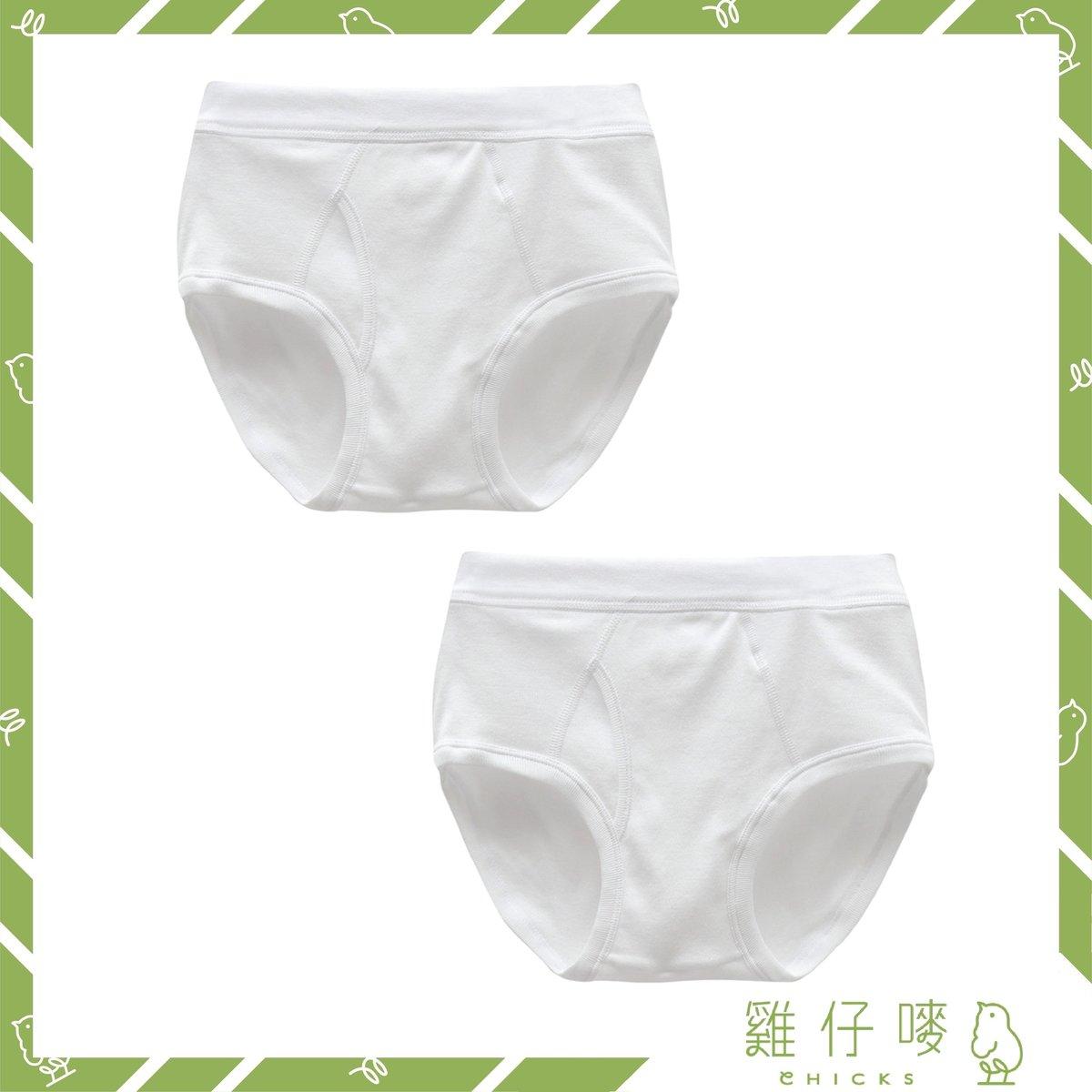Cotton Paradise  - Boy's Briefs (2pcs/pack) (White) (Size 110)