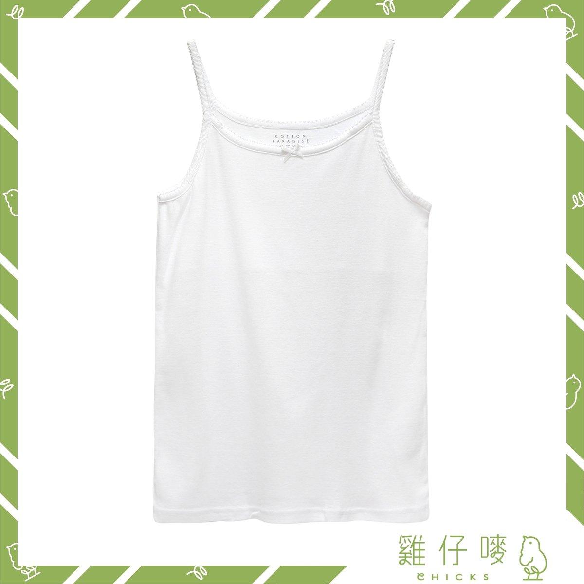 Cotton Paradise  - Girl's Tank (White) (size 120)