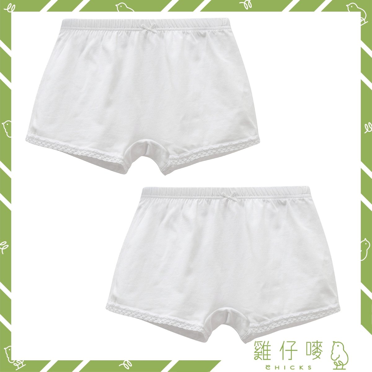 Cotton Paradise - Girl's Boxer (2pc/pack) (White) (Size 100cm)