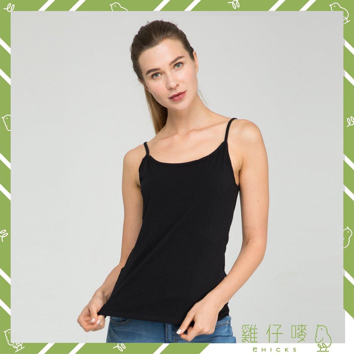 Cotton Paradise  - Women Scoop Neck Camisole (Black) (size L)