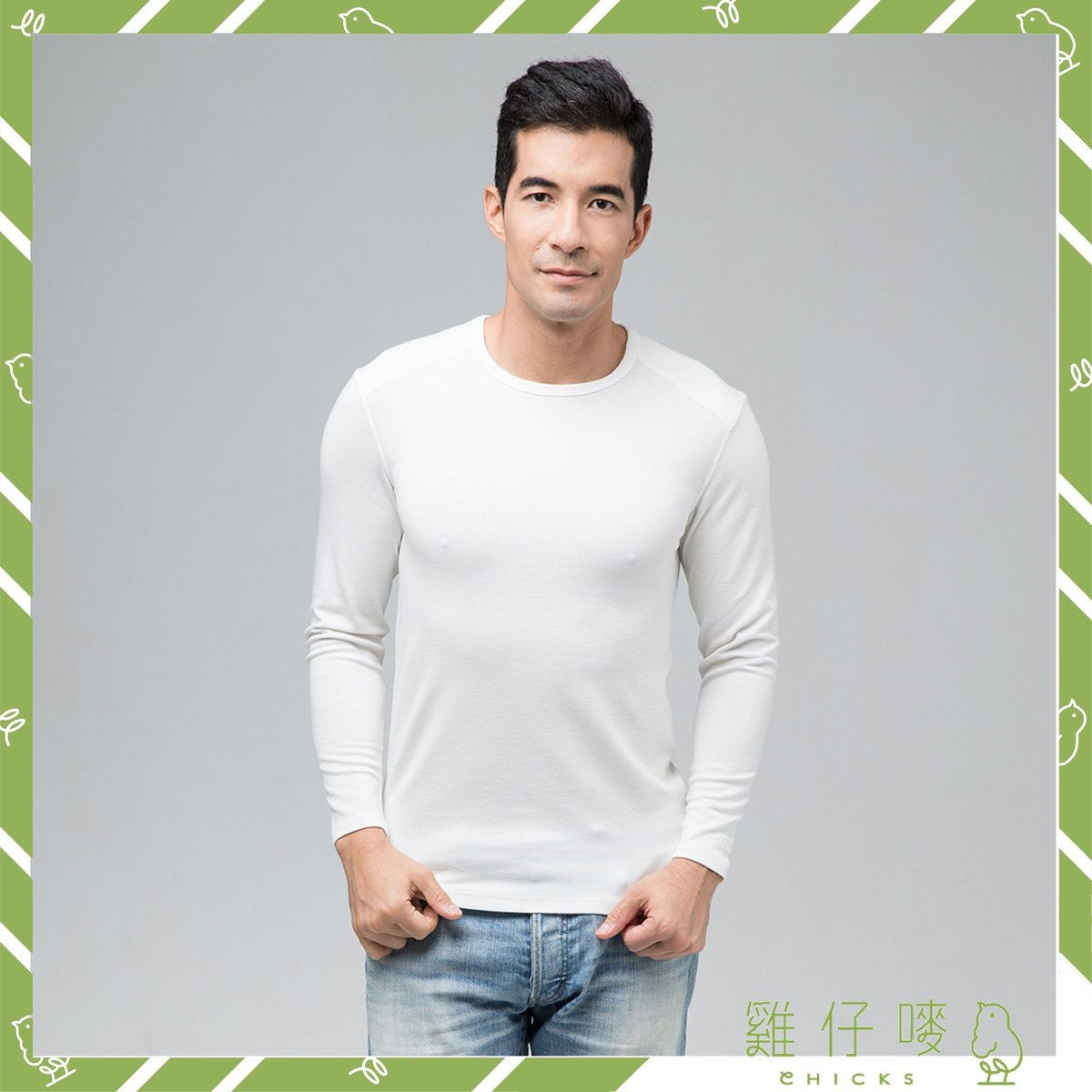 J-Fit Warmer Infra - Men Crew Neck Long Sleeves Top  (Thermal)(Off White) (Size L)