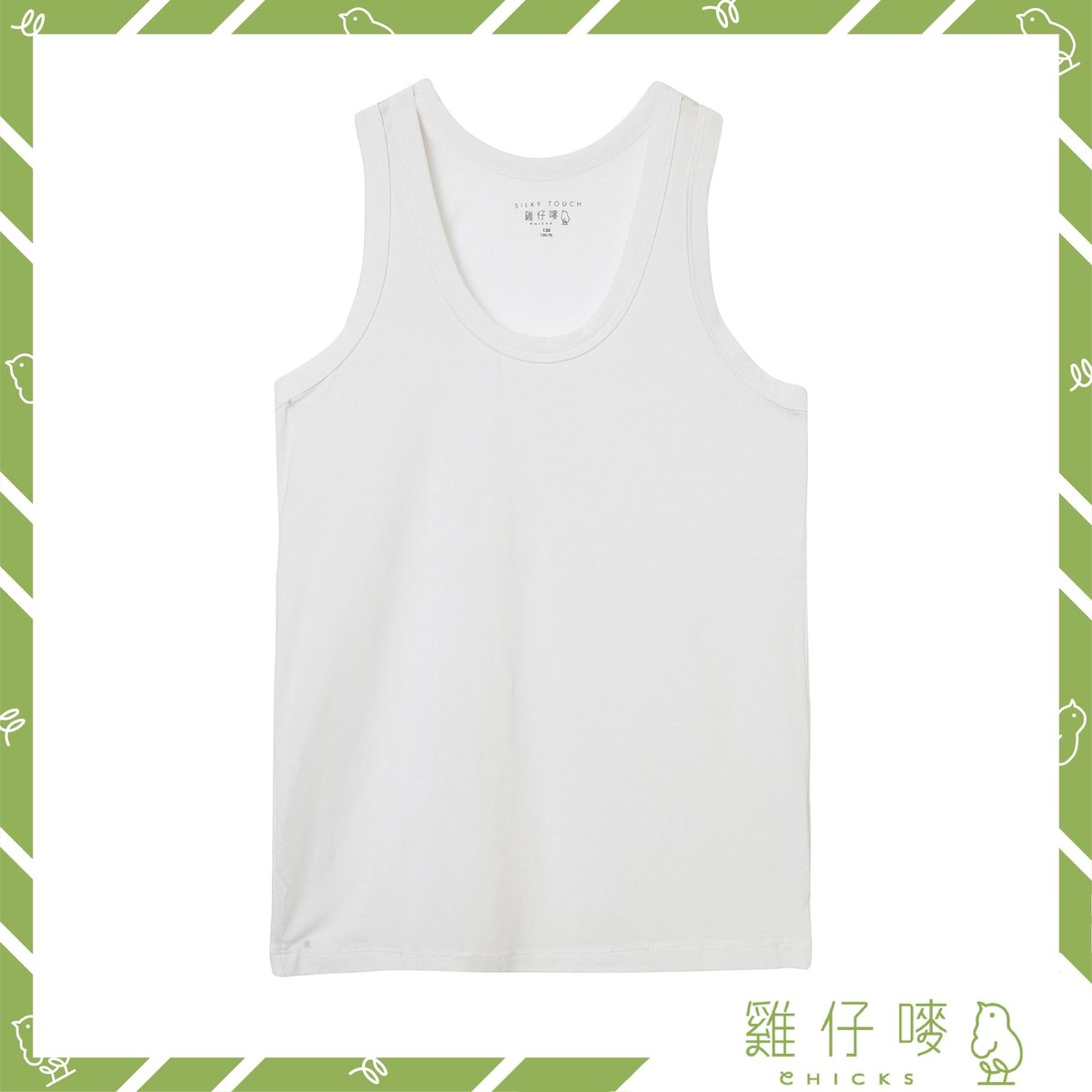 Silky Touch -  Boy's Scoop Neck Tank (White) (size 110)