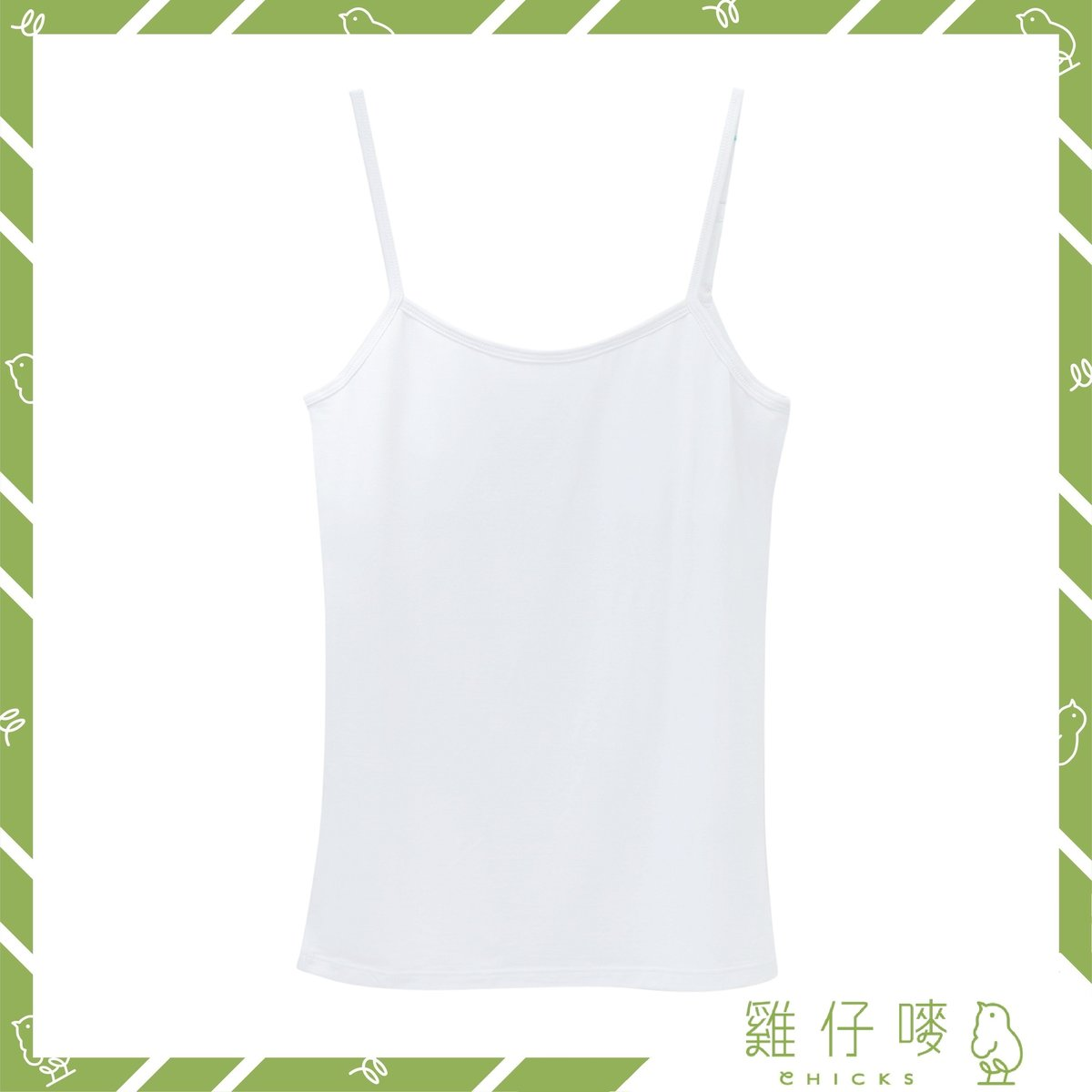 Silky Touch - Girl's Tank (w/Bra Pads) (White) (Size 140)