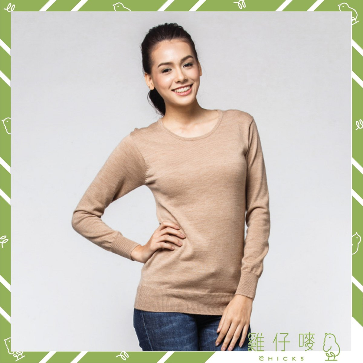 Prima Wool - Women Classic Crew Neck Long Sleeves Top (Thermal) (Coffee) (Size L)