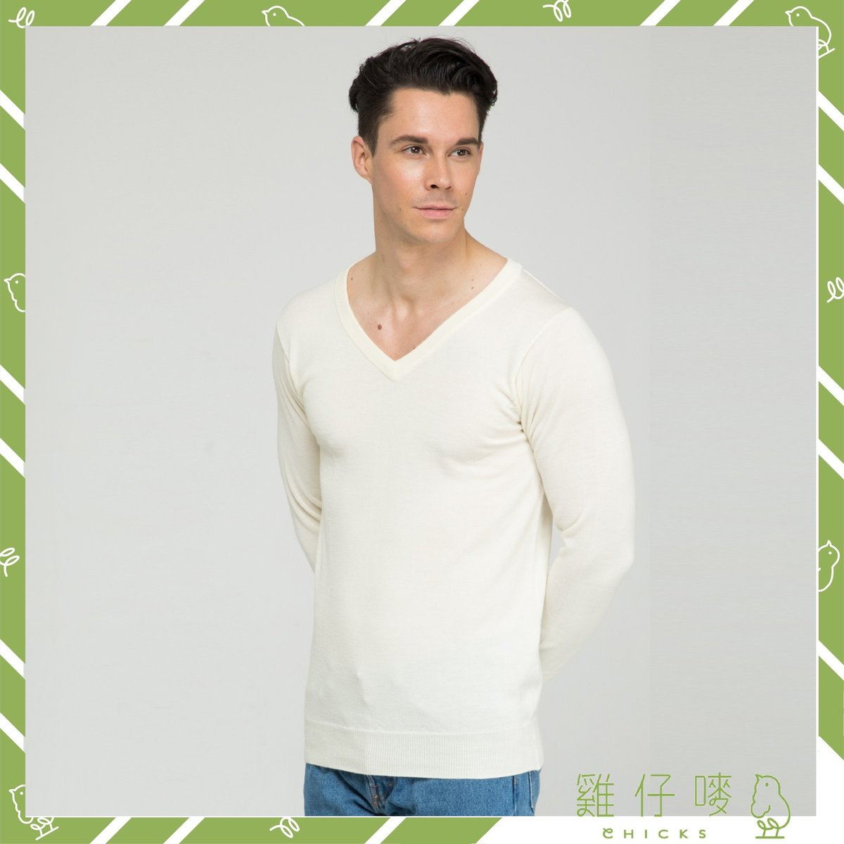 Prima Wool - Men Classic V Neck Long Sleeves Top (Thermal)(Ivory)(Size S)