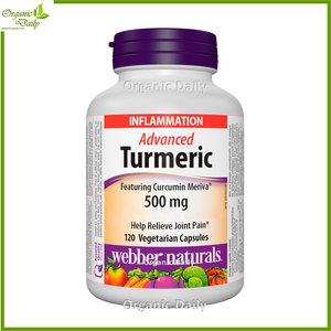 Webber Naturals 特級健身薑黃素精華 120 粒 120 粒素食膠囊
