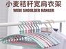 shoulder seamless hanger(Blue)(4 pieces)