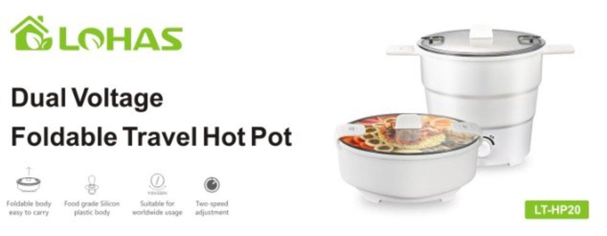 Double voltage folding travel hot pot (White)