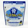 優之源®兒童補鈣營養粉[朱古力味] 140克 (007536)