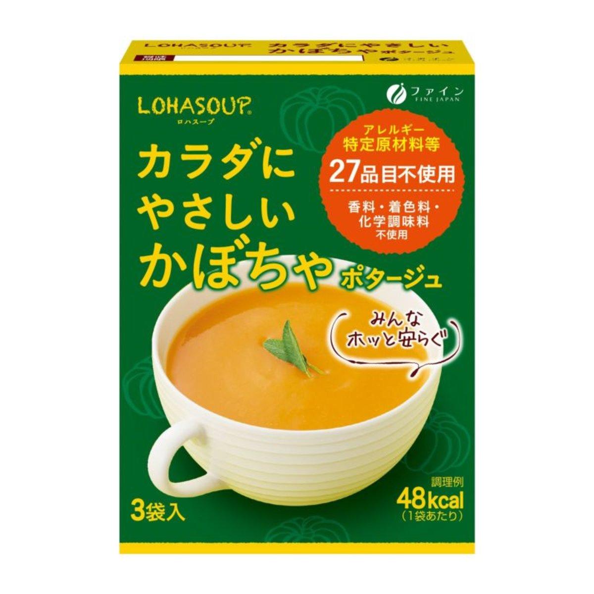 FINE Japanese Pumpkin Potage 42g (14gx3packs)(007291)