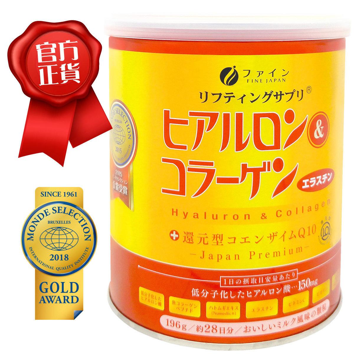 優之源®金裝透明質酸+膠原蛋白及還元輔酶Q10, 196克 (006928)