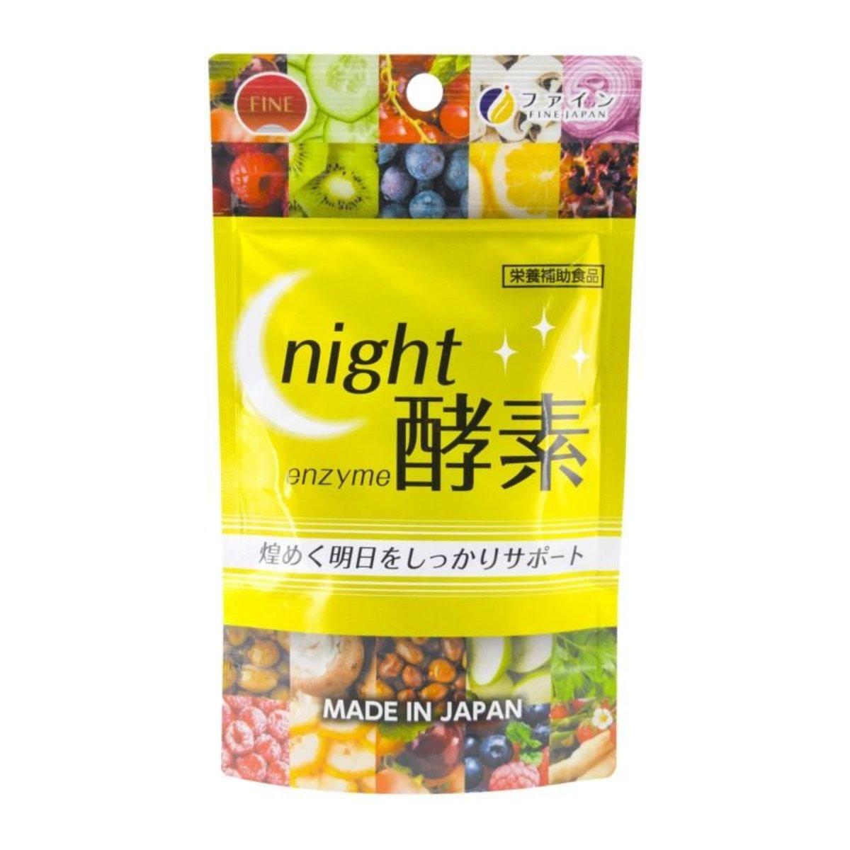 優之源®夜間酵素 30克 (250毫克x120粒)(011861)