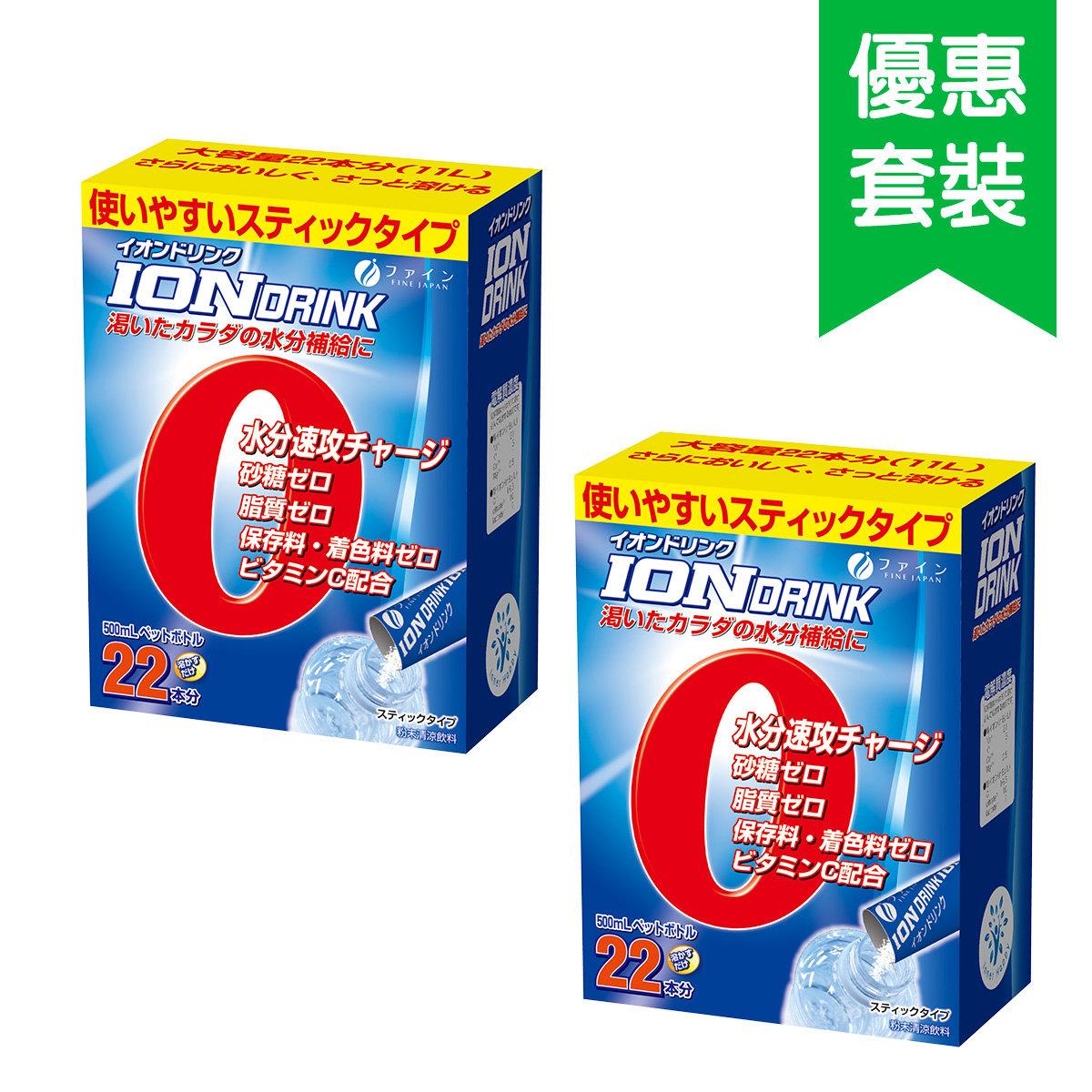優之源®Ion運動電解質補充飲 (孖裝)(990010)