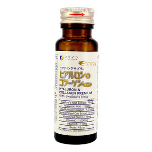 優之源®(金燕窩)透明質酸及膠原蛋白美肌飲 (試飲裝) (50毫升 x 1 瓶) (990077)