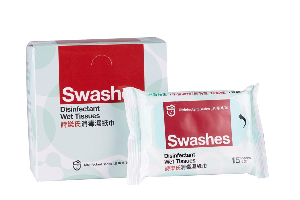 詩樂氏| 消毒濕紙巾(15片X 10包) | 香港電視HKTVmall 網上購物