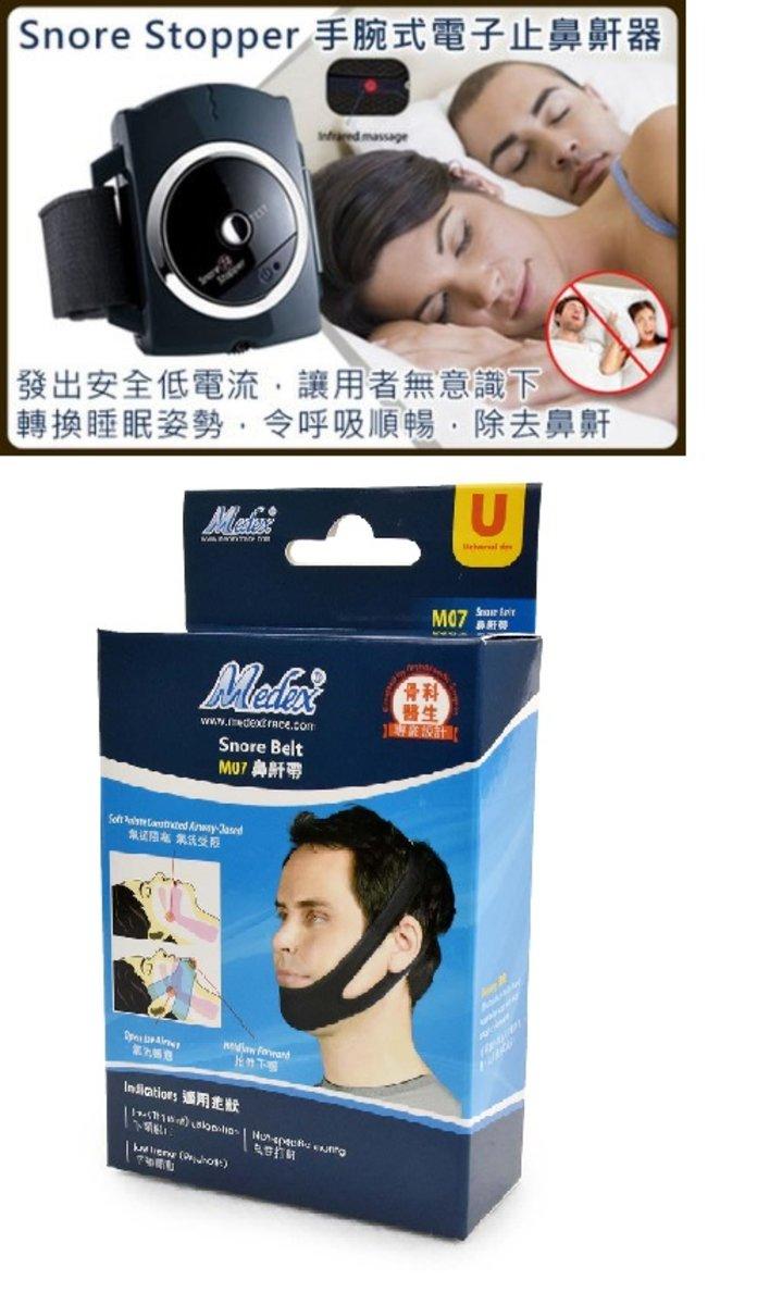 Micro Sun - MEDEX Snore Belt + Infrared intelligent snor stop device (one set)