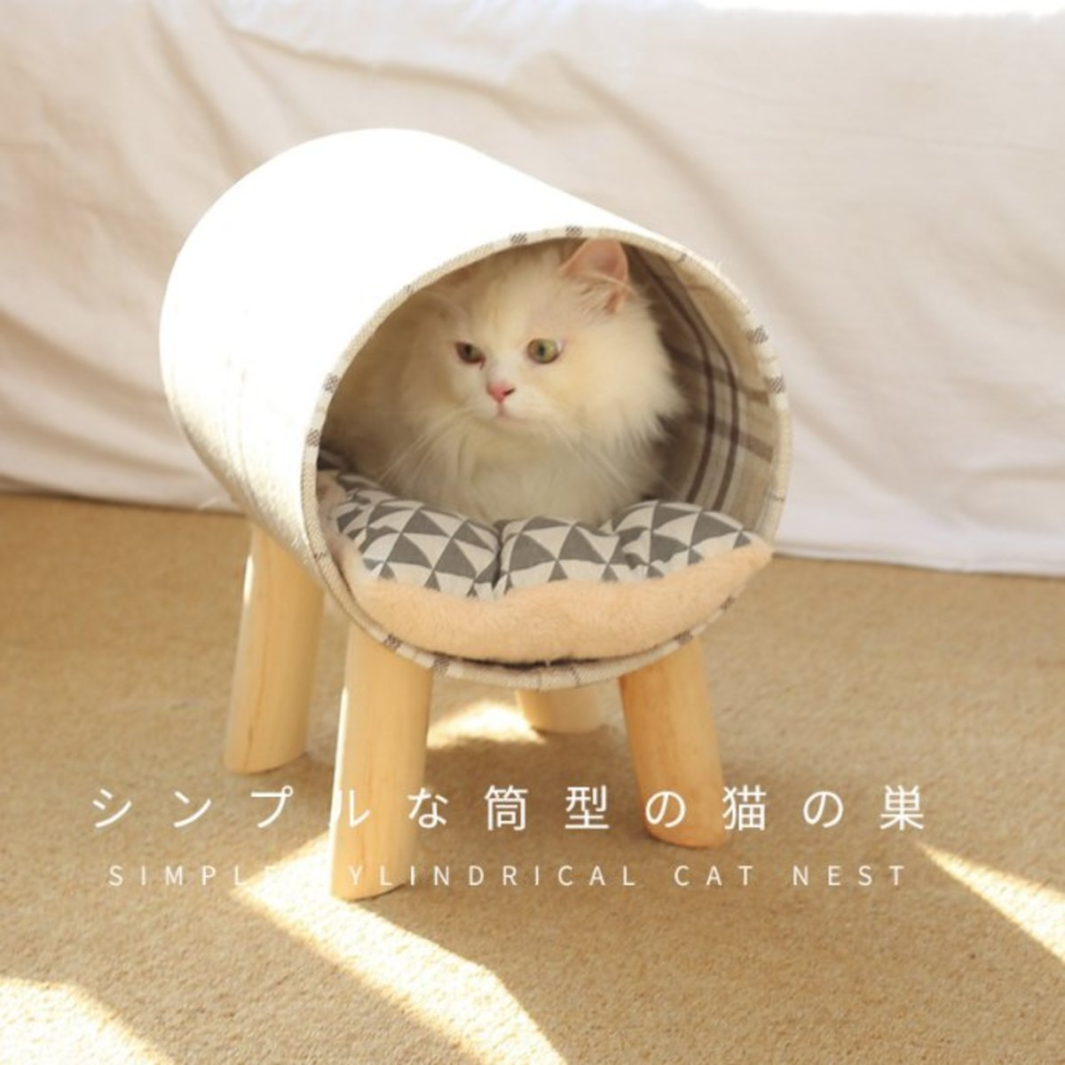 Universal Cat Bed - Japanese Style - Cylindrical Bed - Comfortable For All 4 Seasons