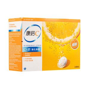 康鈣C # 橙味 水溶片(950毫克維他命C + 247毫克鈣) 30片裝 (4891034028032) 30片/盒
