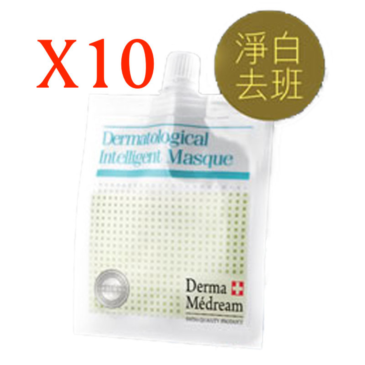 納米淨白去斑換白光滑凝膠膜 (升級版) 1盒10 包 30G