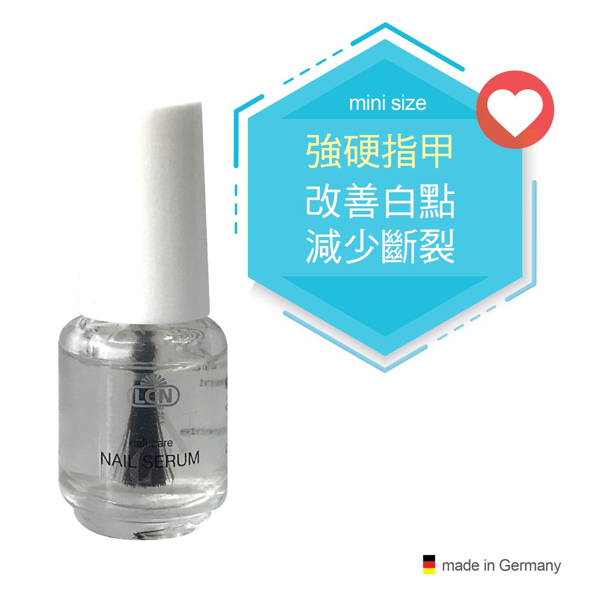 Nail Serum, 4.5ml, Bottle