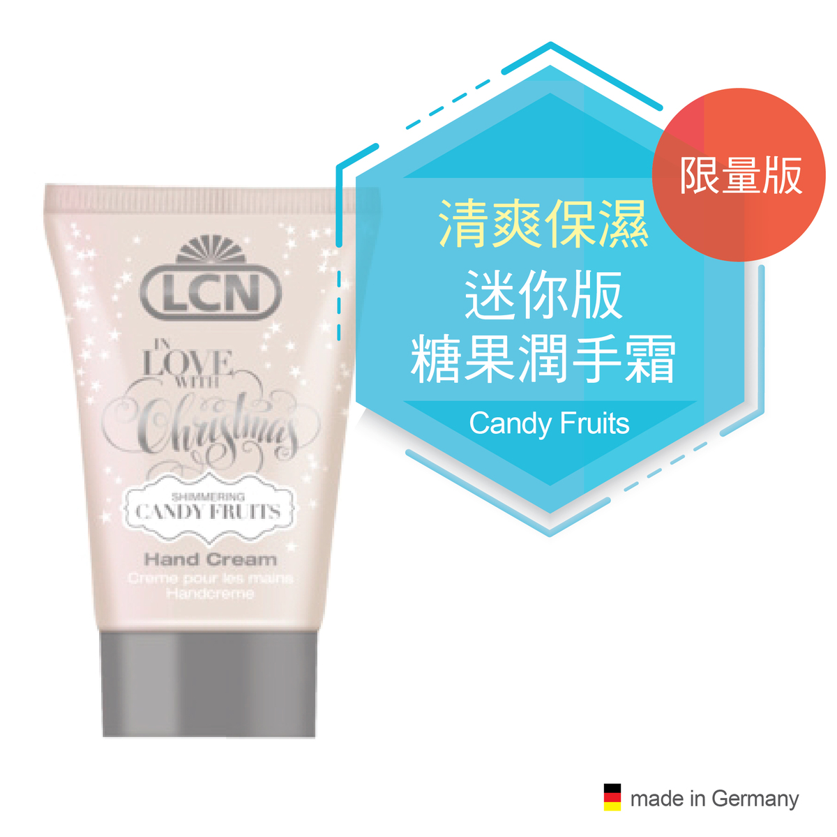 """Hand Cream """"Shimmering Candy Fruits"""", 30m"""