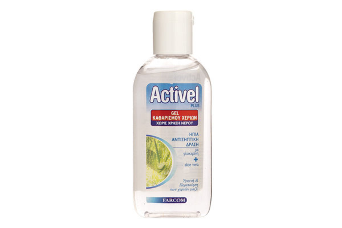 Europe Activel plus 70% alcohol hand sanitizer(with Aloe)80ml-1PC