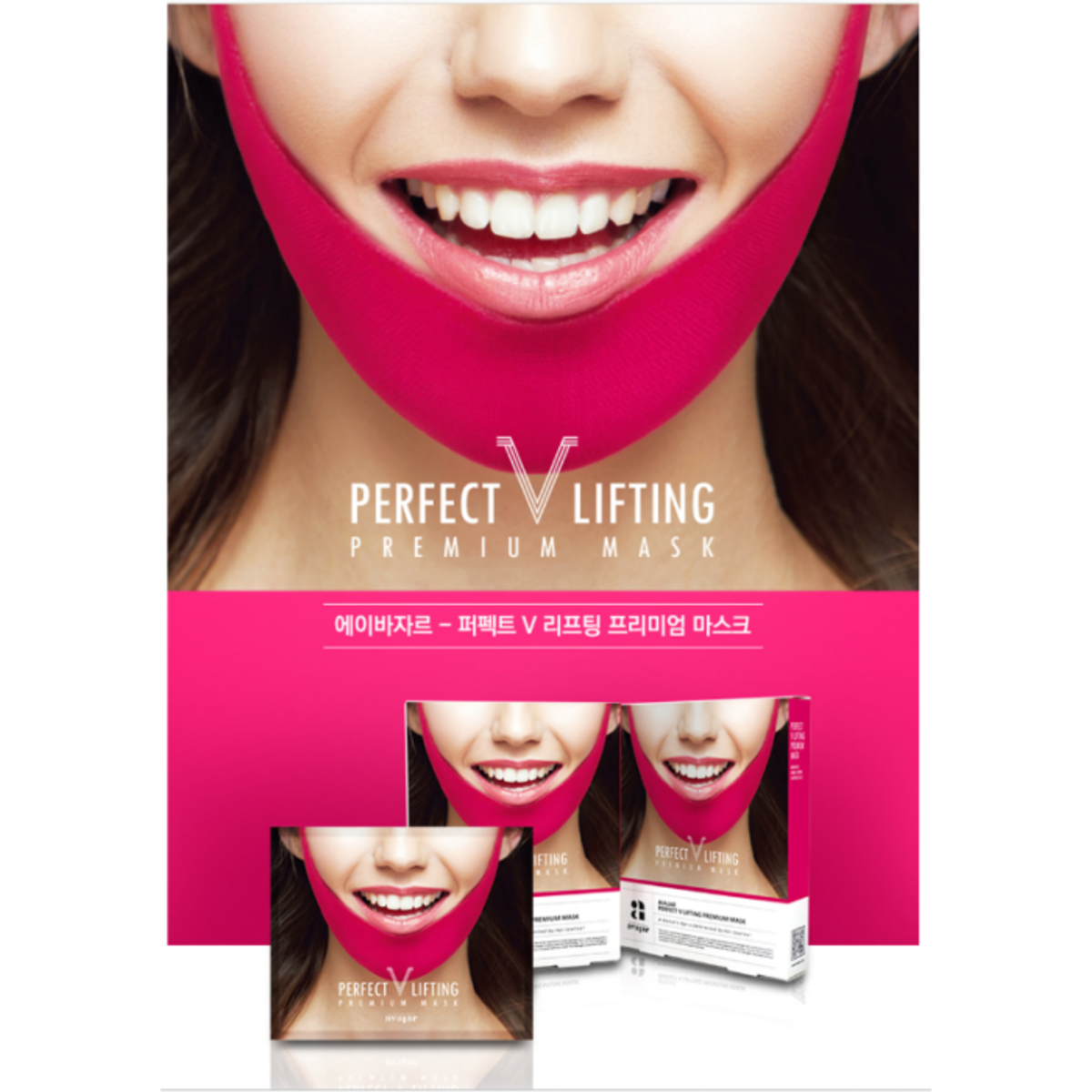 Perfect V Lifting mask (5pcs/pack) -[Parallel Import Product]
