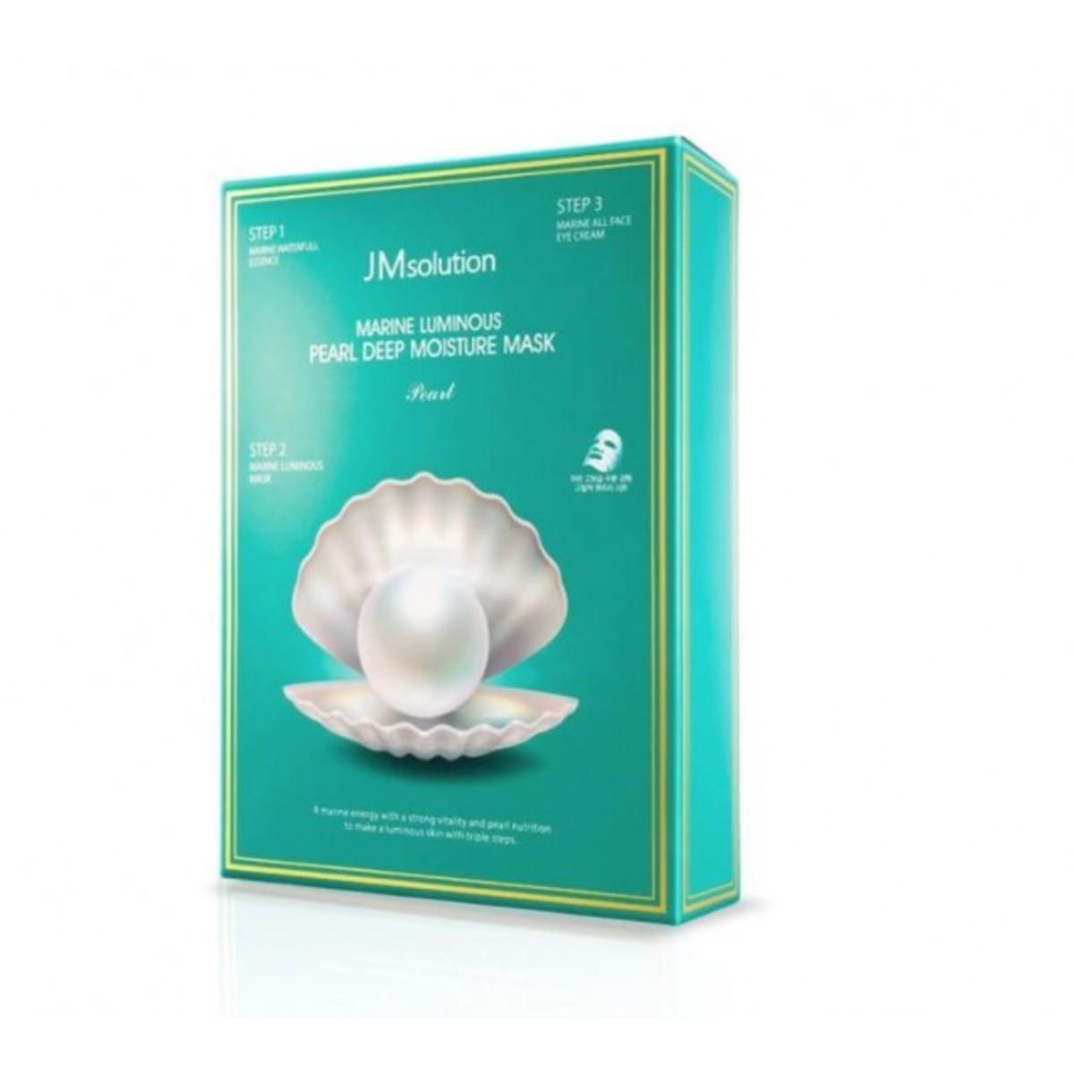 Marine Luminous Pearl Deep Moisture Mask (10pcs/pack) -[Parallel Import Product]