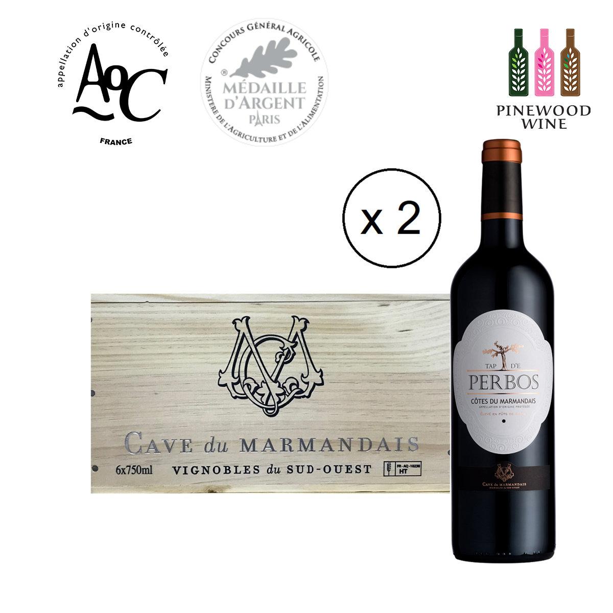[Full Case] AOC Côtes du Marmandais 2018 750ml x 6 x 2