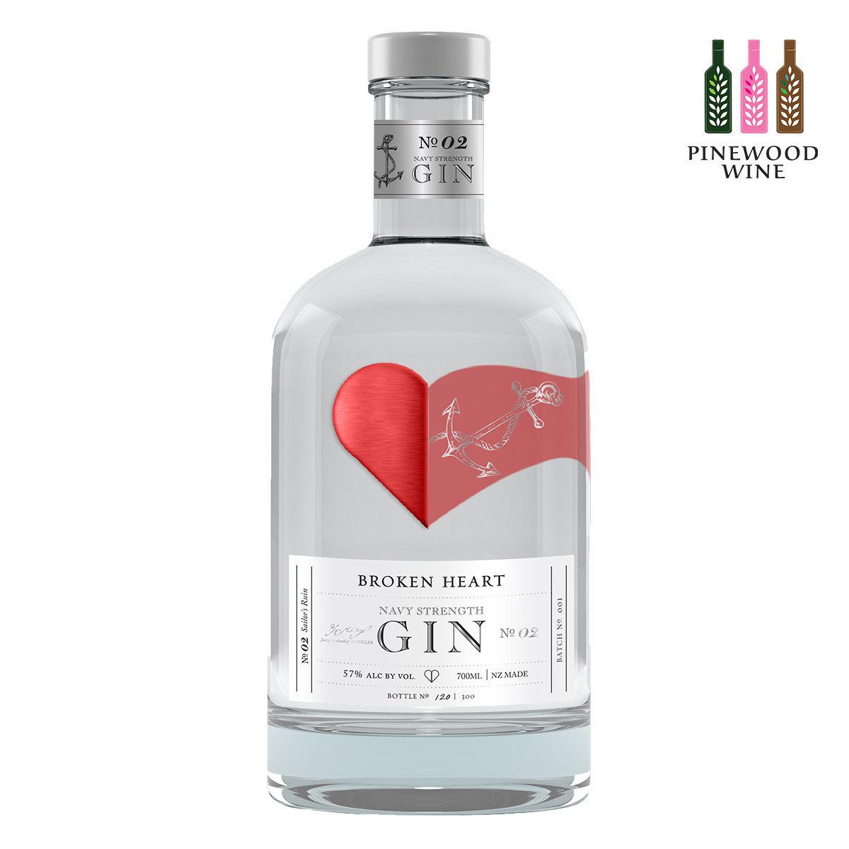NAVY Strength Gin 57% alc. 700ml