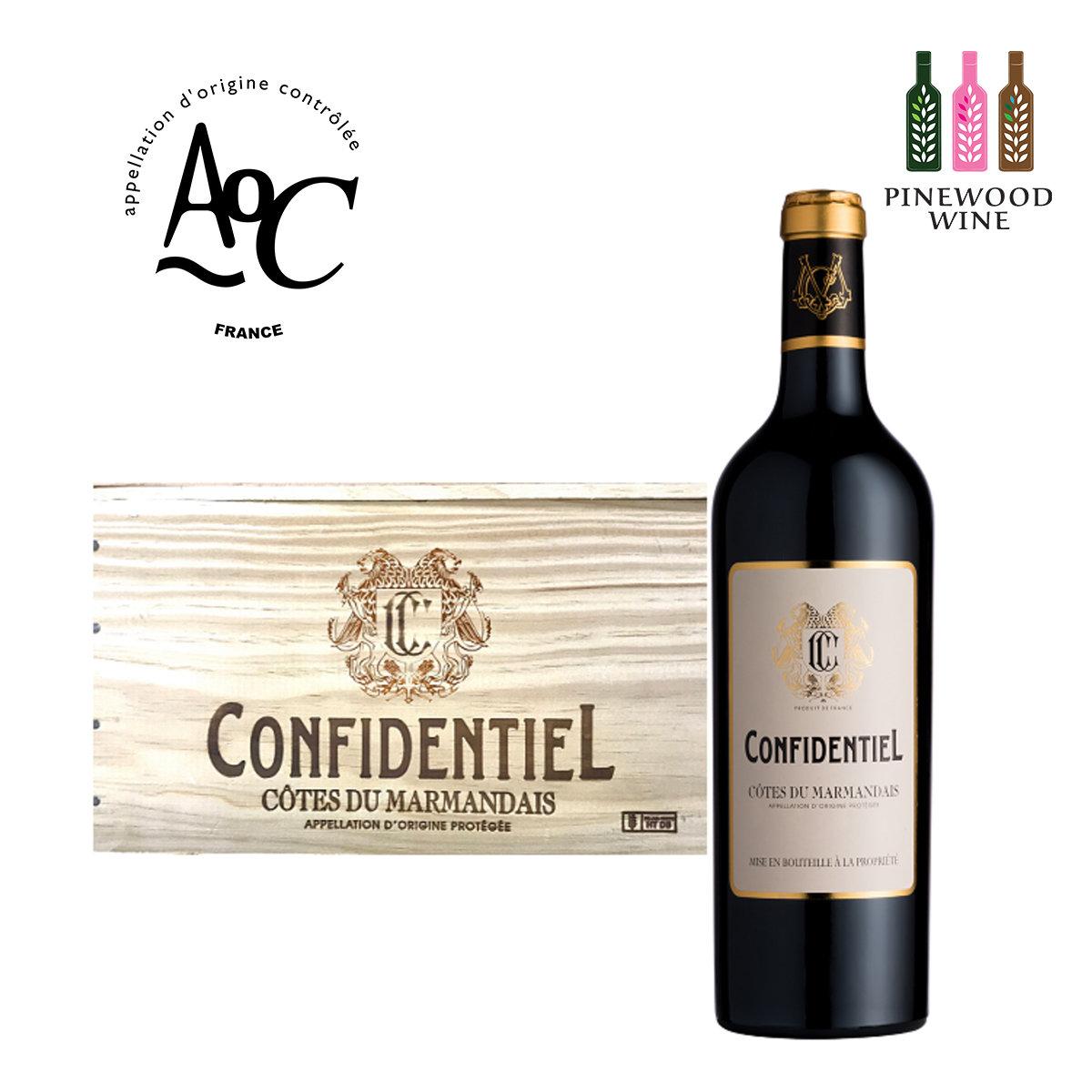 [原木箱] 2017 ―AOC Côtes du Marmandais