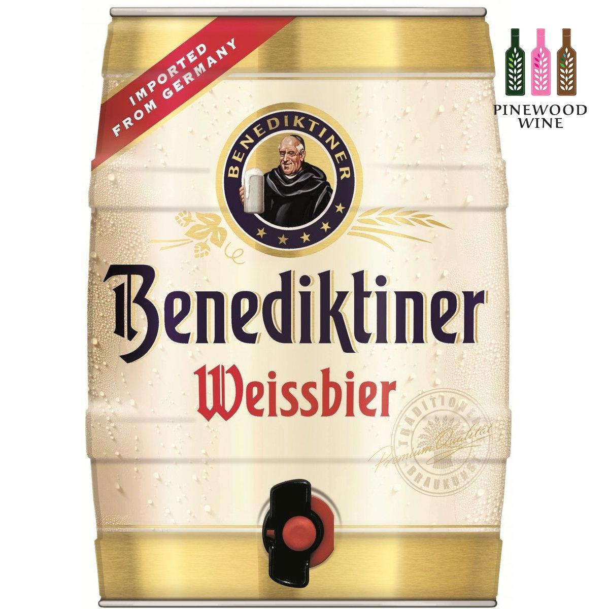 德國原裝進口百帝皇修道院麥啤 5L桶裝
