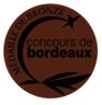 [Full Case] Reserve, AOC Côtes du Marmandais 2018