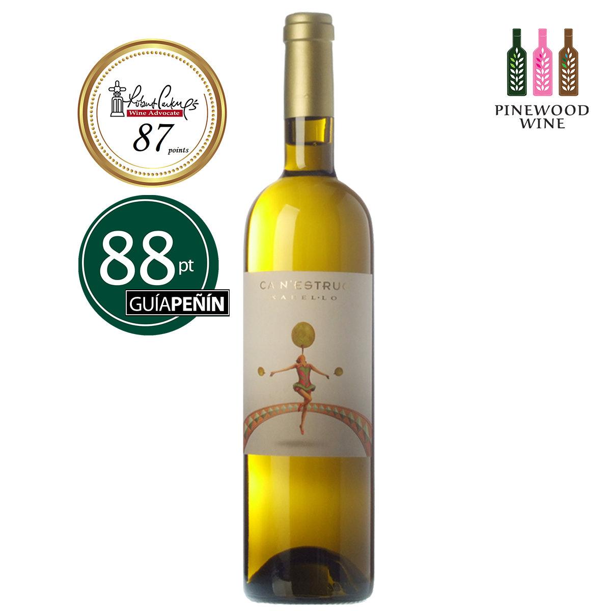 西班牙卡妮仙踪沙雷洛白酒 Xarello 2017