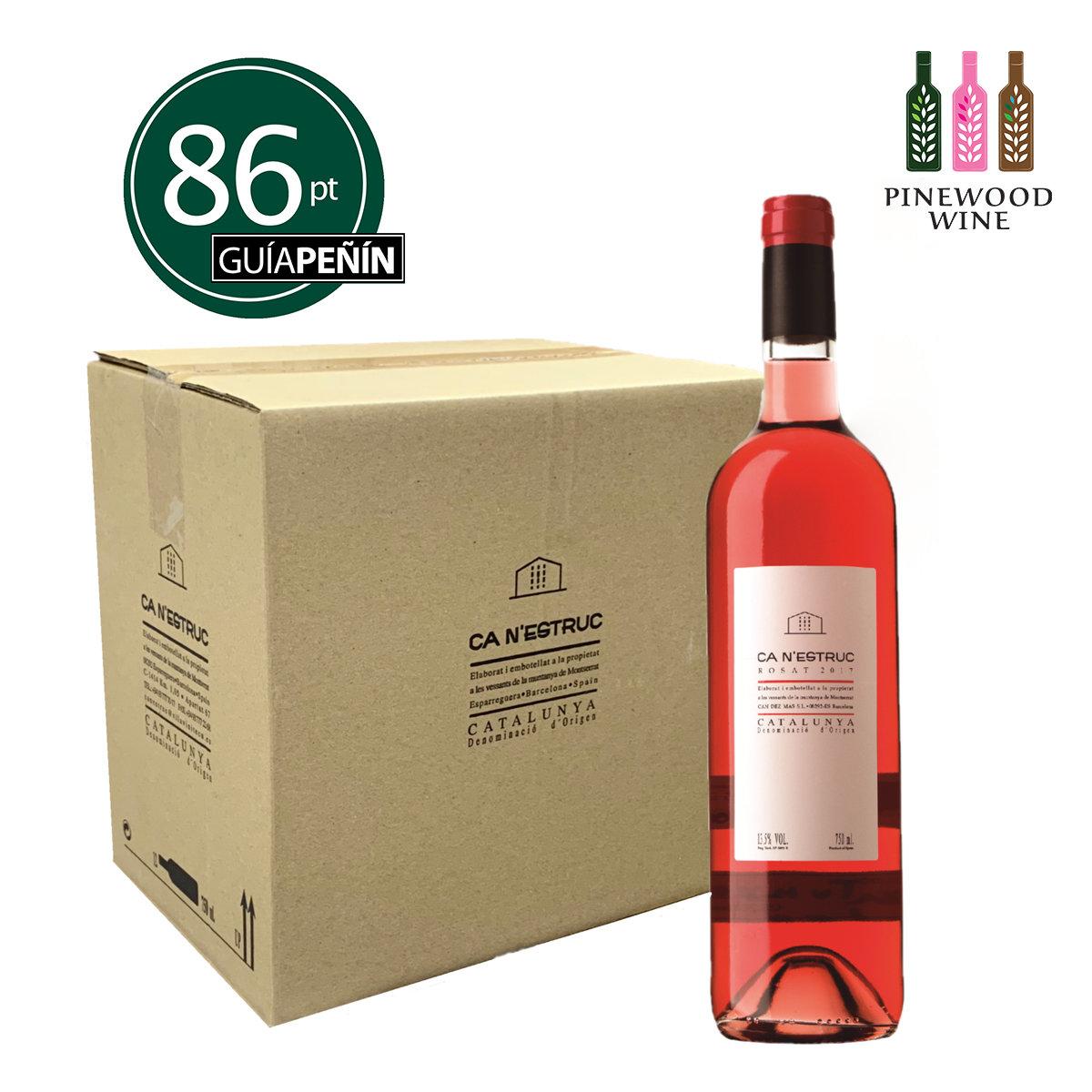 [原箱] Rosat 2017 西班牙卡妮仙踪粉紅酒