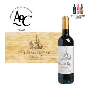 [原木箱]法國波爾多金龍船紅酒 AOC Bordeaux 2018