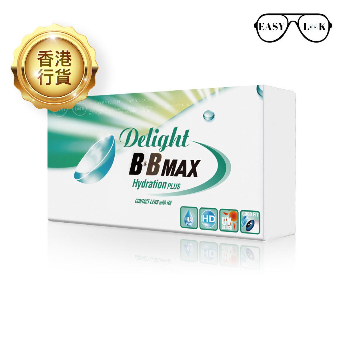 BB Max 黑(Black) 每月拋棄型隱形眼鏡 (弧度: 8.6, 度數: -0.00)