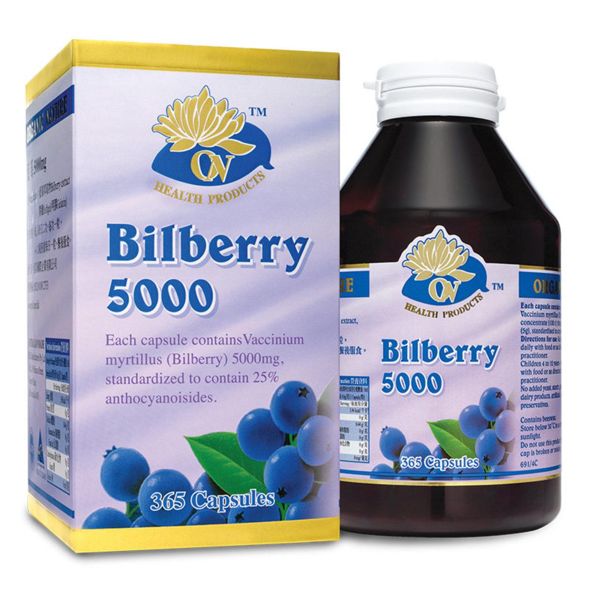 藍莓精華素365粒