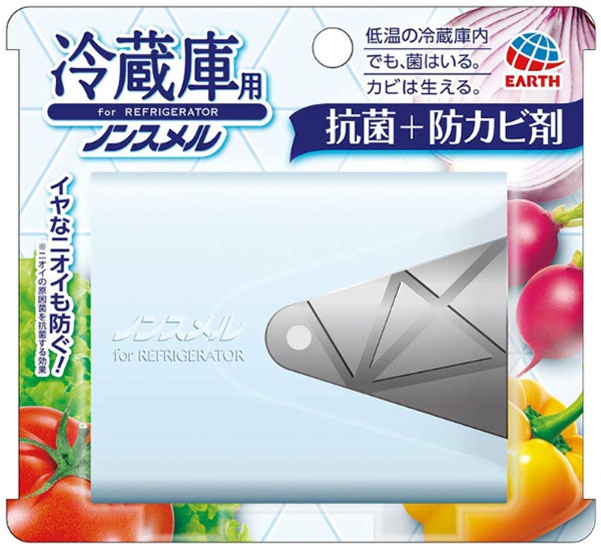 雪櫃抗菌防腐盒