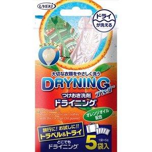 【贈品】UYEKI 流動洗衣啫喱 1片散裝
