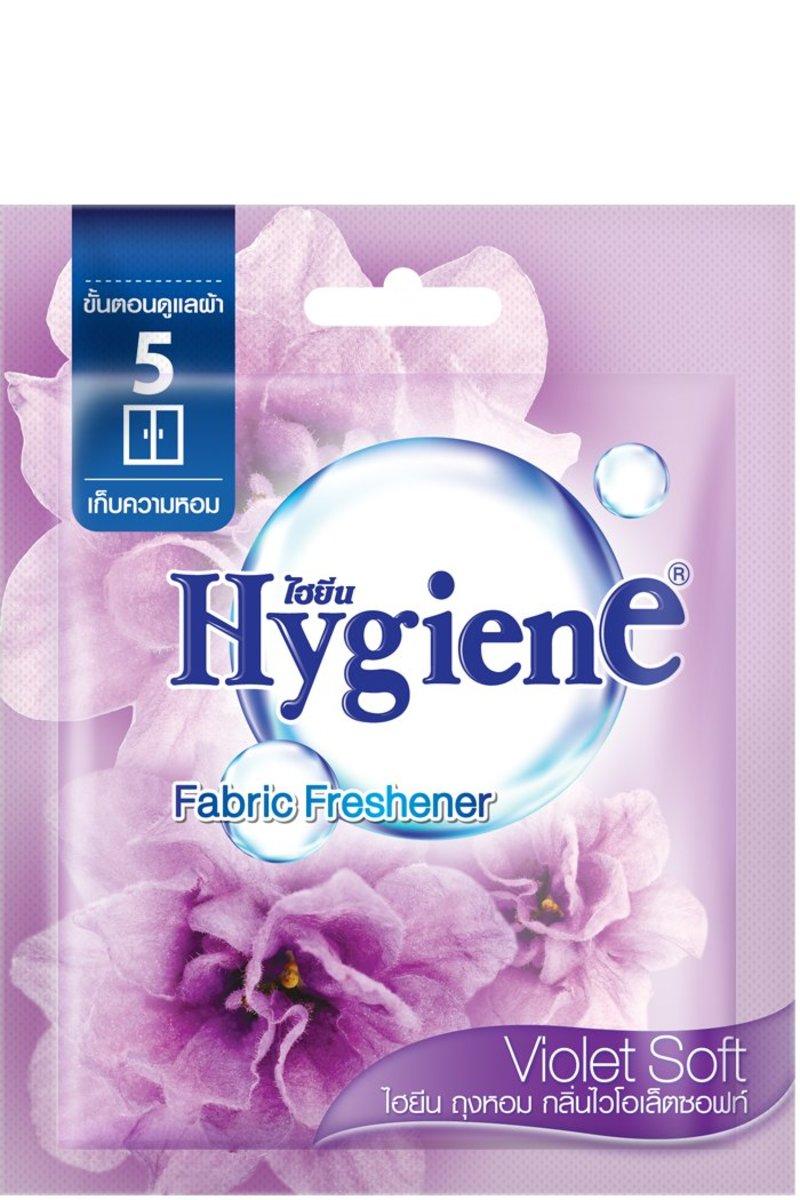 Fabric Freshener (Violet Soft)