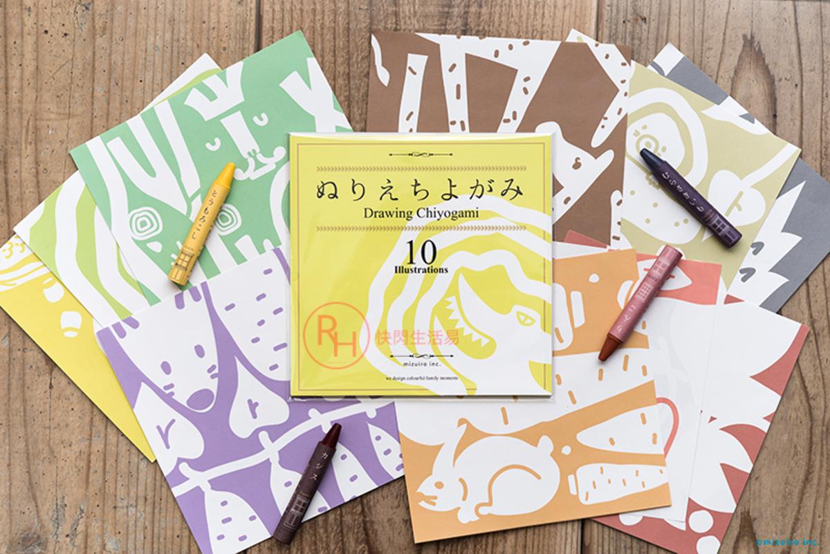 Japanese mizuiro Drawing Chiyogami
